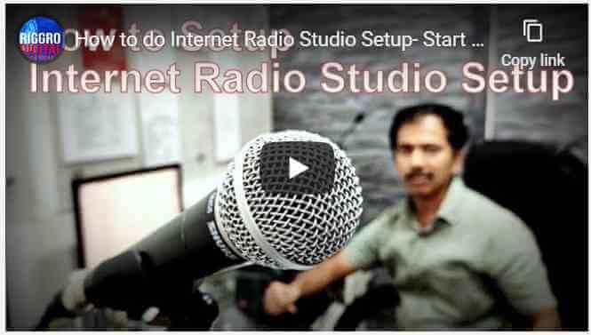 ऑनलाइन रेडियो स्टूडियो सेटअप